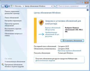 Winsxs что это за папка windows 7