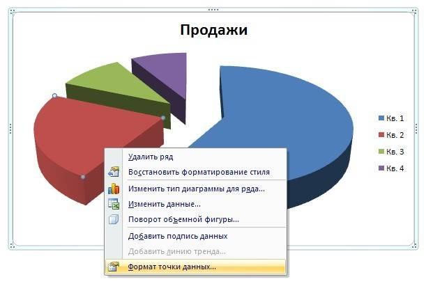 Как сделать фон в майкрософт повер поинт 2010