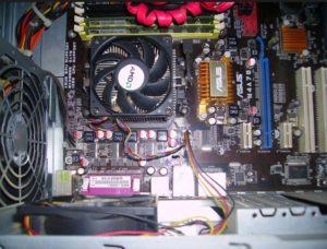 Вентилятор на процессоре