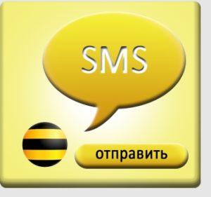 Используем отправку сообщения
