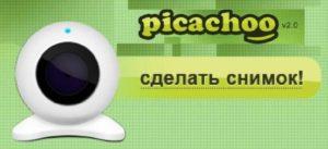 Онлайн сервисы