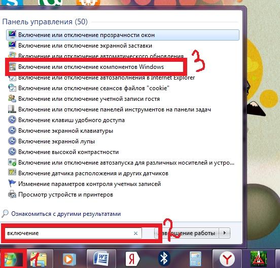 ne-gruzitsya-vindovs-porno-spam
