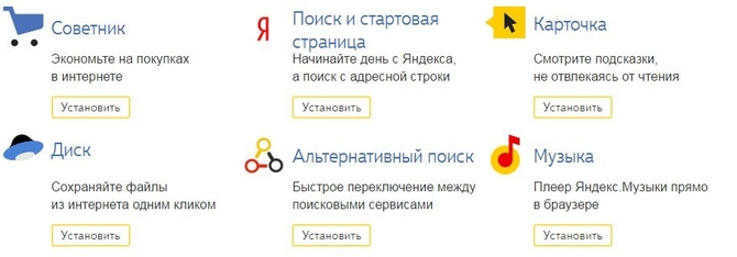 Устанавливаем в google chrome