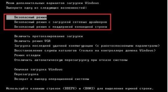 porno-banner-bezopasniy-rezhim-ne-rabotaet