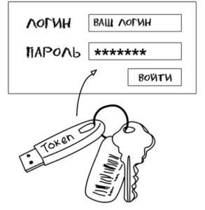 Используем электронный ключ