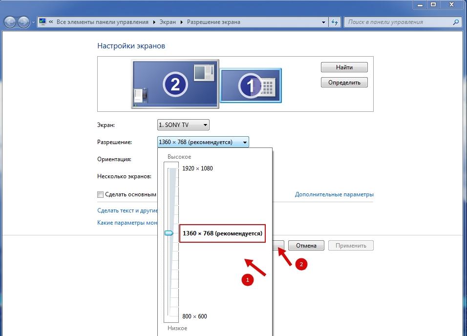Как сделать сайт под разрешение экрана 123