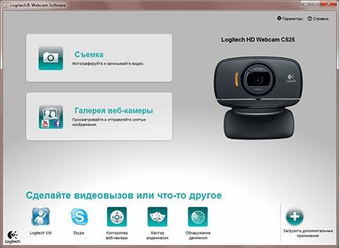 Как подключить и настроить веб-камеру к ноутбуку или компьютеру на Windows 7, 8, 10