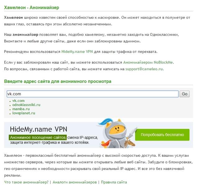 В каком формате составлять список прокси с авторизацией? ZennoLab discussions