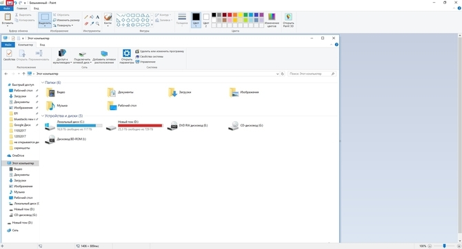 Windows 7 снимок рабочего стола