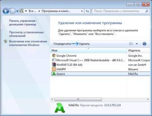 Удаляем браузер