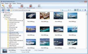 Просмотр удаленных файлов