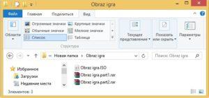 Несколько файлов в архивах