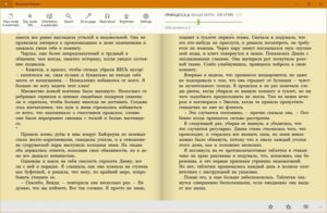 Чтение формата fb2