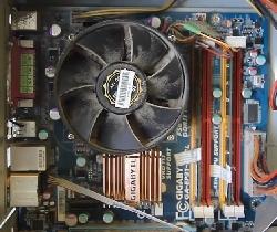 Кулер на процессоре
