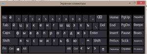 Клавиатура ноутбука не работает