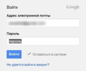 Смотрим пароль