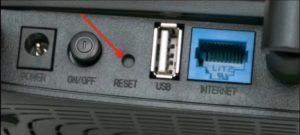 Кнопка сброса роутера