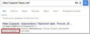 Пользуемся поисковыми системами