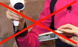 Не прогреваем телефон
