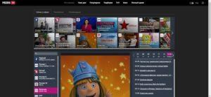 Онлайн сервис PEERS TV