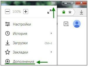 Настраиваем Яндекс браузер