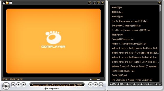 Используем Gom Player