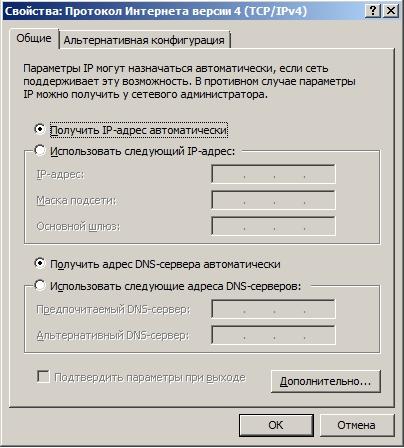 Автоматическое получение адреса