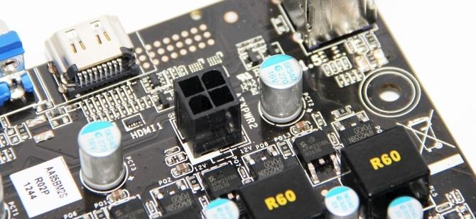 Питание процессора 4 пин