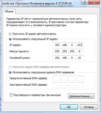 Адрес компьютера