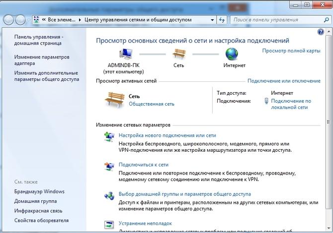 Центр управления сетями