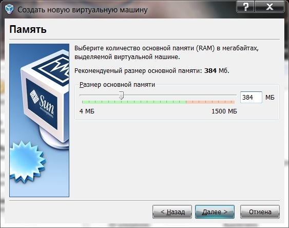 Размер оперативной памяти