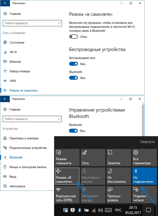 Включение на Windows 10