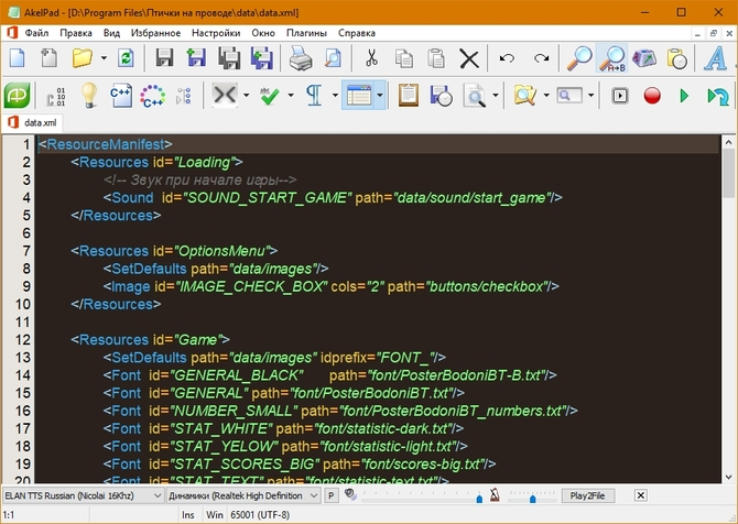 Открываем XML в AkelPad