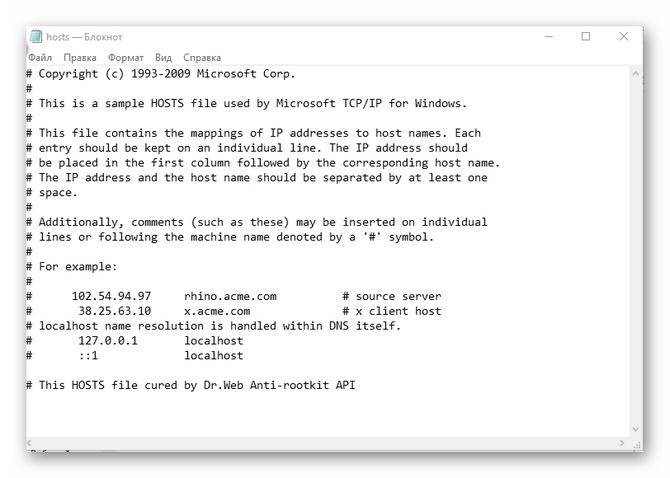 Содержимое файла