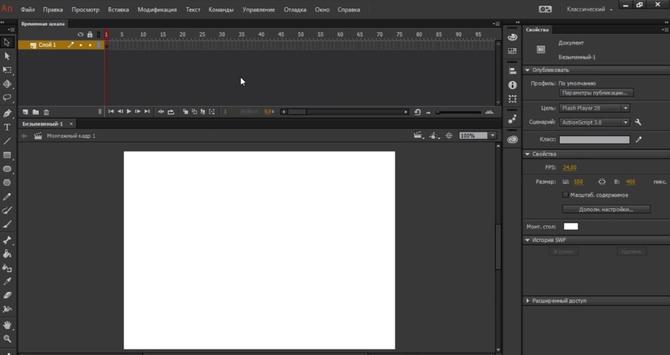 Программа Animate от Adobe