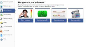 Сайты для проверки