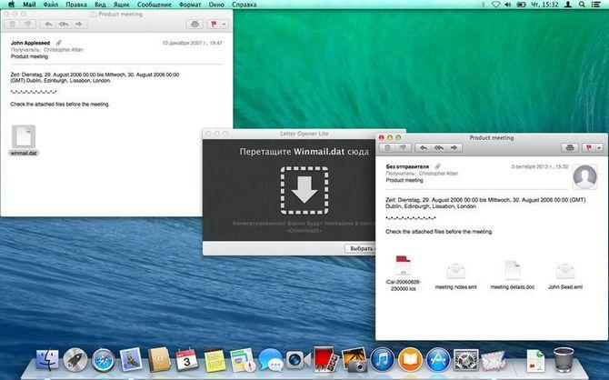 Программы для MacOS