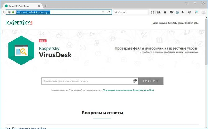 Ресурс Kaspersky Virus Desk