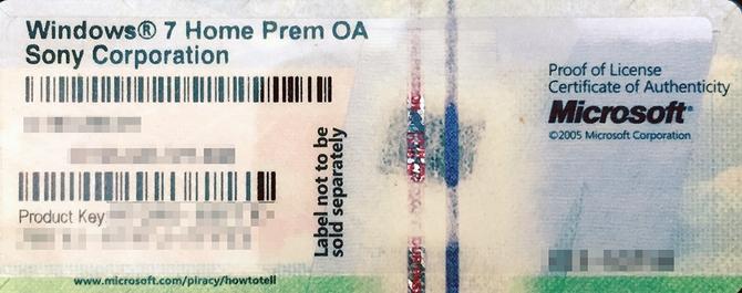 Лицензионный ключ