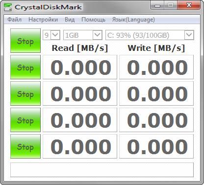 Программа Crystal Disk Mark