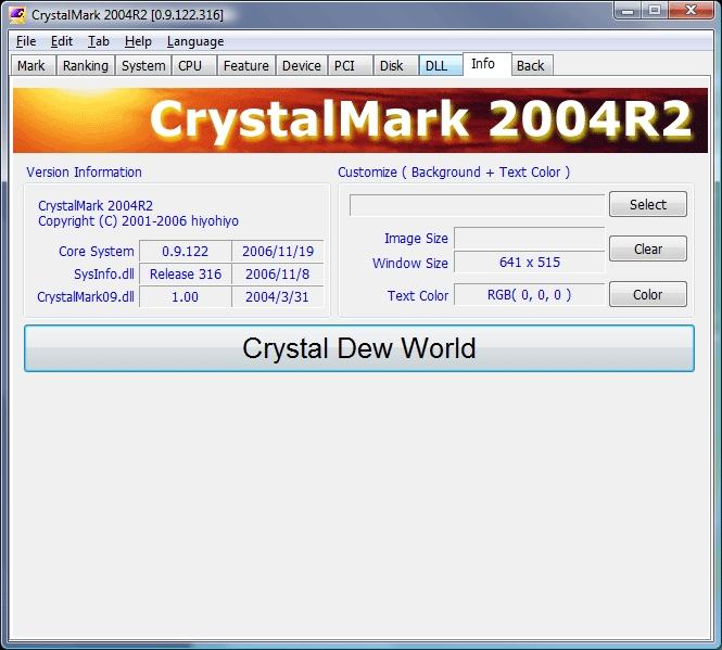 Приложение CrystalMark