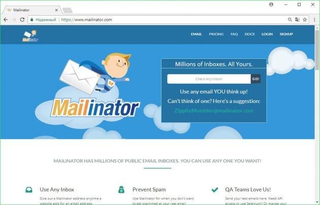 Ресурс Mailinator