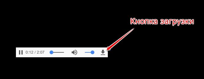 Кнопка загрузки