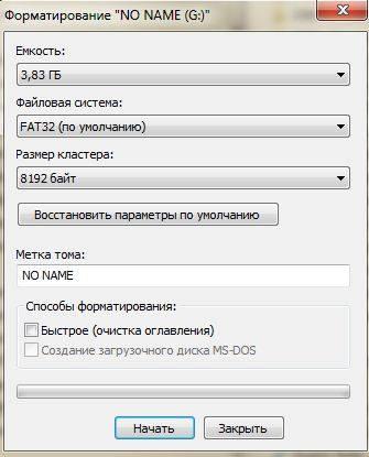 Форматирование на компьютере