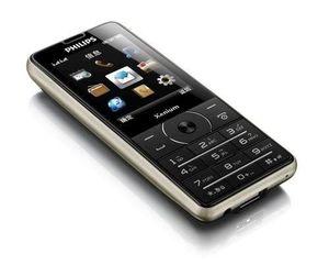 Отличие мобильного телефона