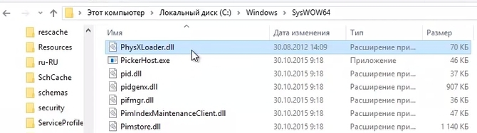 Копируем файлы