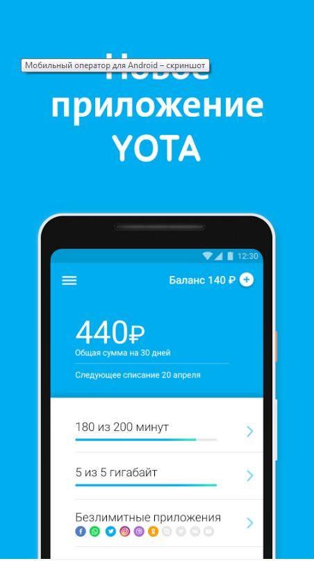 Приложение для андройд