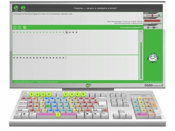 Используем СОЛО на клавиатуре