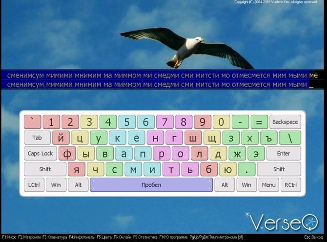 Приложение VerseQ