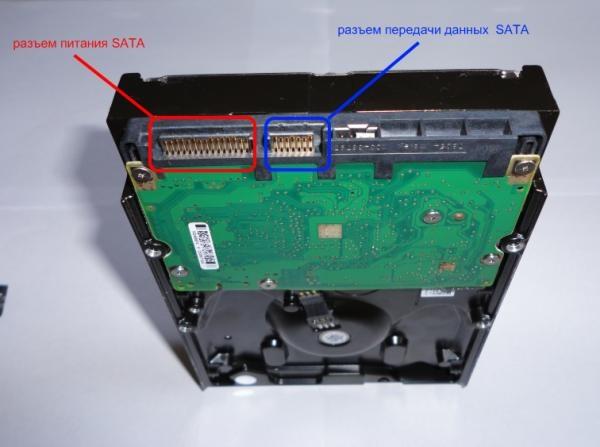 Разъемы на HDD